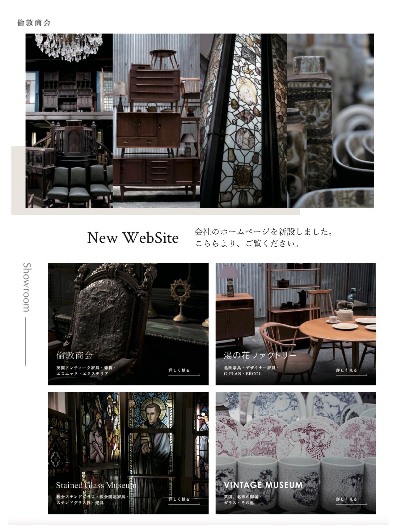 new_hp告知