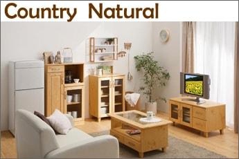 カントリー&ナチュラルなテレビ台