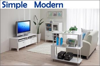 シンプル&モダンなテレビ台