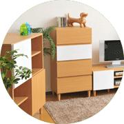 シリーズ家具の画像