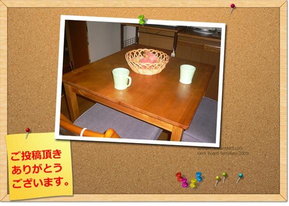 パイン材ダイニングテーブル
