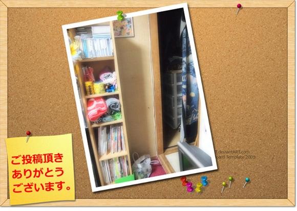 A4収納本棚
