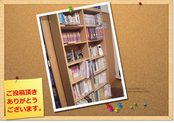 つっぱり式書棚