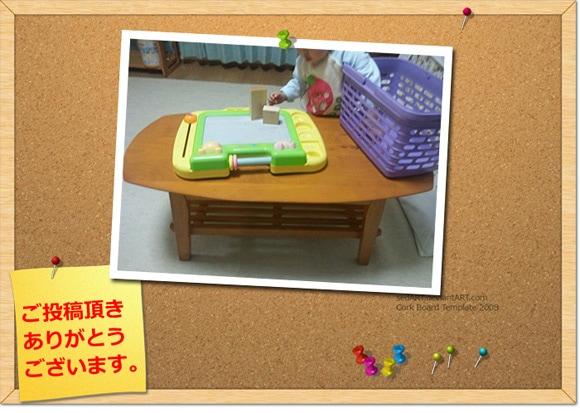 レトロなセンターテーブル
