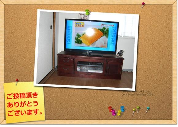 洋風TVローボード