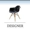 デザイナーズ家具