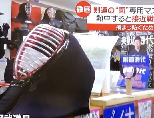 日本テレビ news every