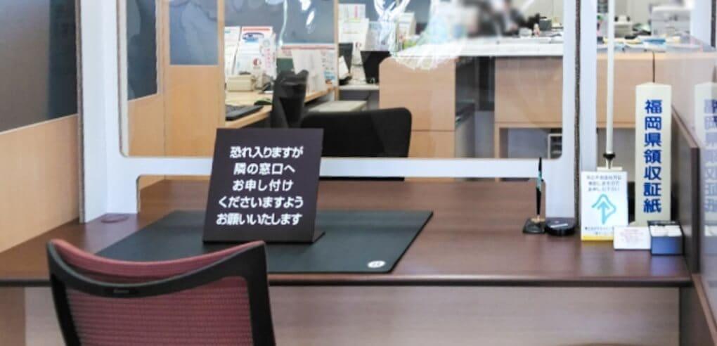 福岡銀行様
