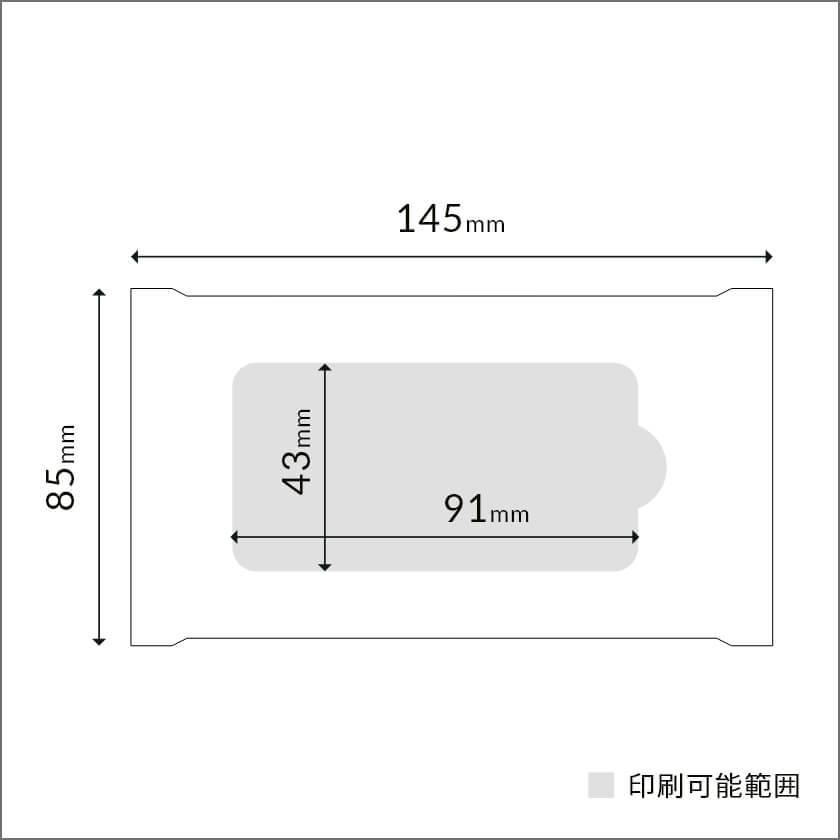クロスタイプダンボールパーテーションの寸法図