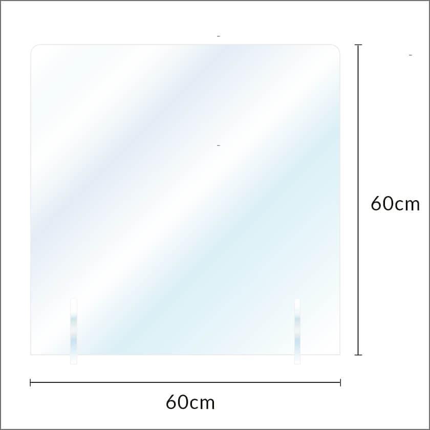パーテーションの寸法図