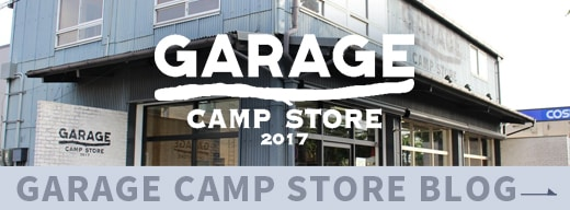 GARAGE CAMP STORE blog