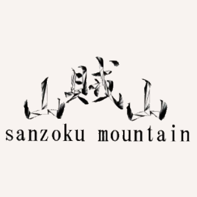sanzoku mountain