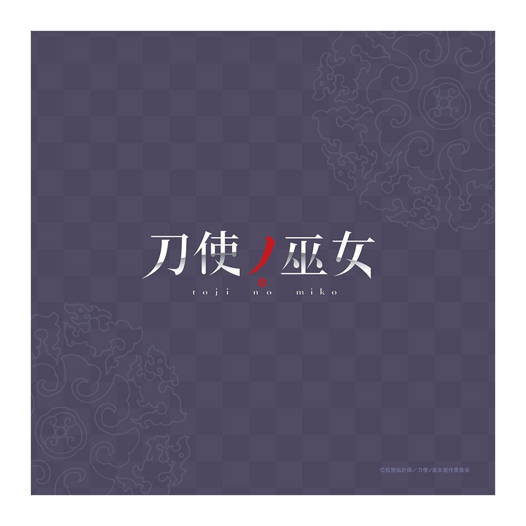 描きおろしクッションカバー 姫和 チャイナver.(表面)