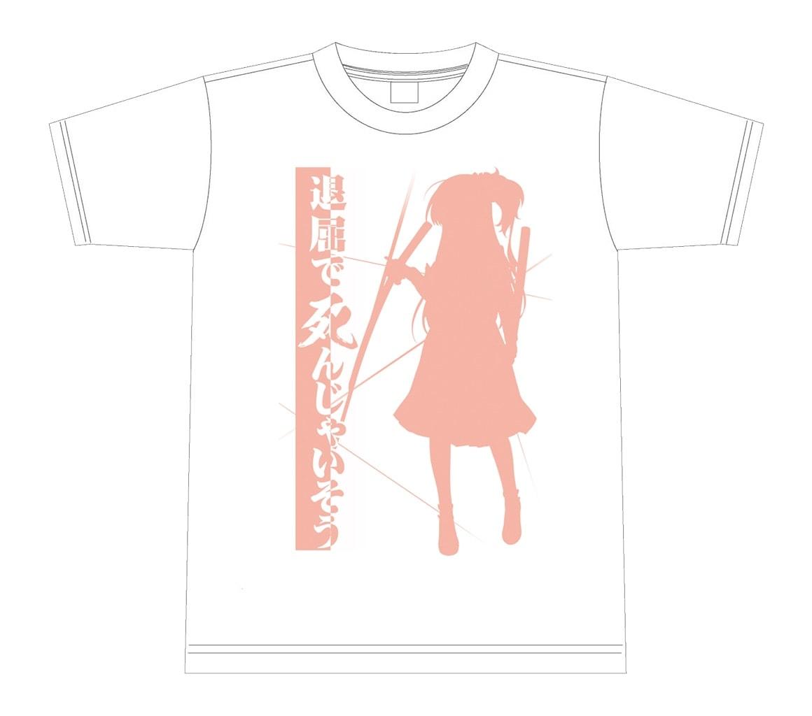 Tシャツ 燕結芽(正面)