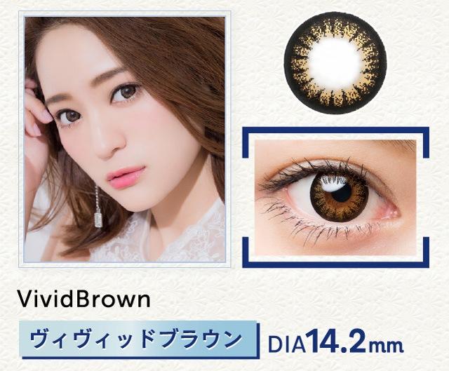 ワンデーキャラアイ_ヴィヴィッドブラウン。フチが瞳を強調する、ヴィヴィッドブラウン。ブラックアイラインと相性バツグン。(スマホサイト)
