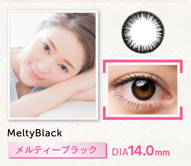 ワンデーキャラアイUVモイストナチュラルプラス_メルティブラックDIA14.0mm(スマホサイト)