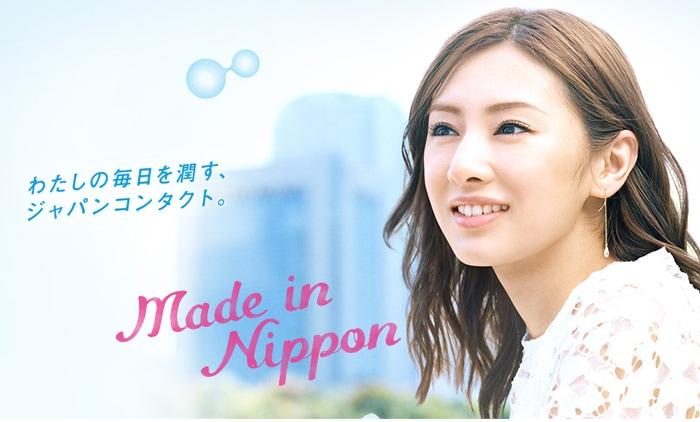 ワンデーピュアうるおいプラス乱視用_わたしの毎日を潤す、ジャパンコンタクト。Made in Nippon。