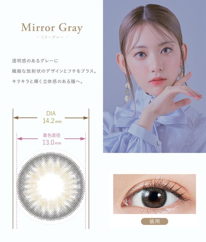 MOLAK モラク 1day:ミラーグレー 透明感のあるグレーに繊細な放射状のデザインとフチをプラス