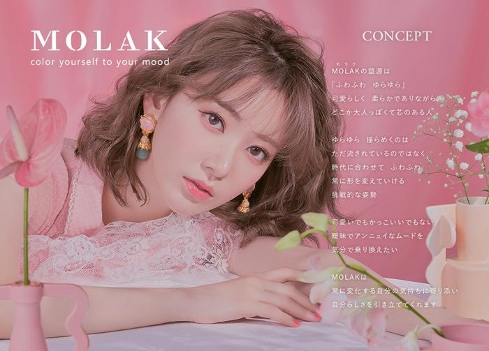 MOLAK モラク 1day:MOLAKの語源は「ふわふわ ゆらゆら」可愛らしく 柔らかでありながら どこか大人っぽくて芯のある人