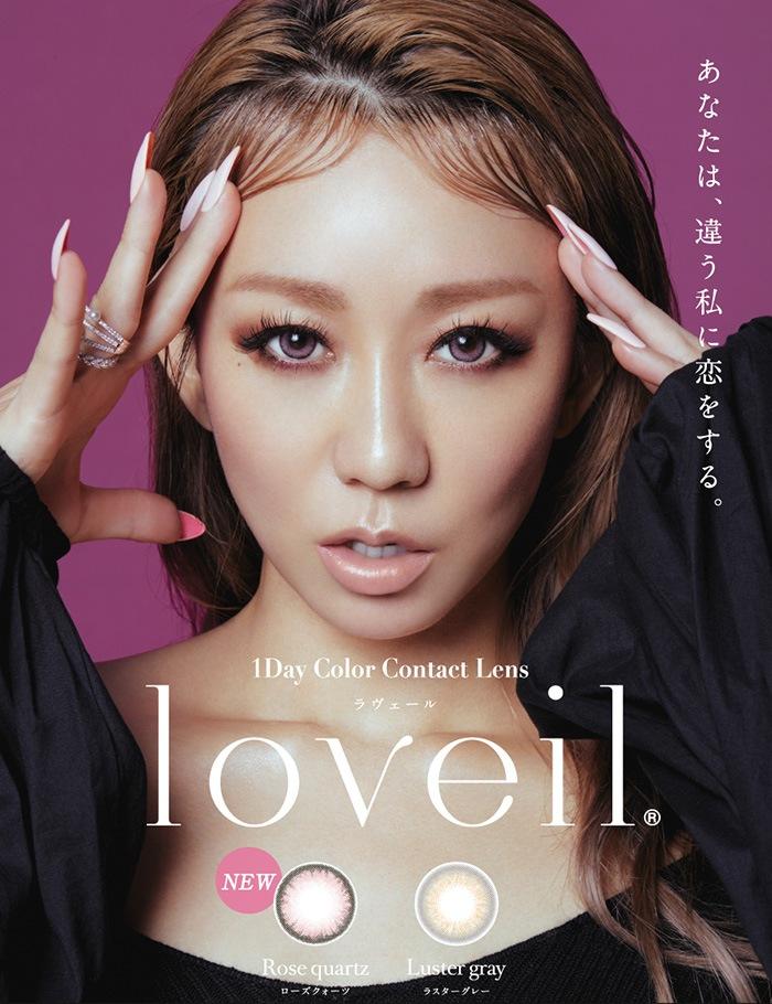 倖田來未デザインプロデュース ラヴェール loveil