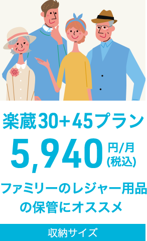 B+Bプラン 27,600円/月額(税別)