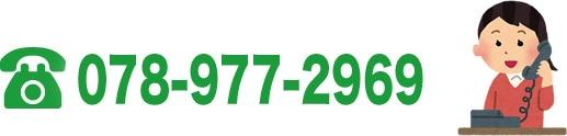 078-381-5890