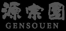 源宗園のロゴ