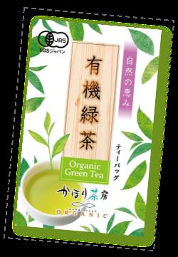 かほり茶房 有機緑茶ティーバッグ 20袋