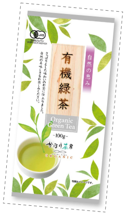 かほり茶房 有機緑茶 100g