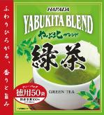 やぶ北ブレンド徳用緑茶