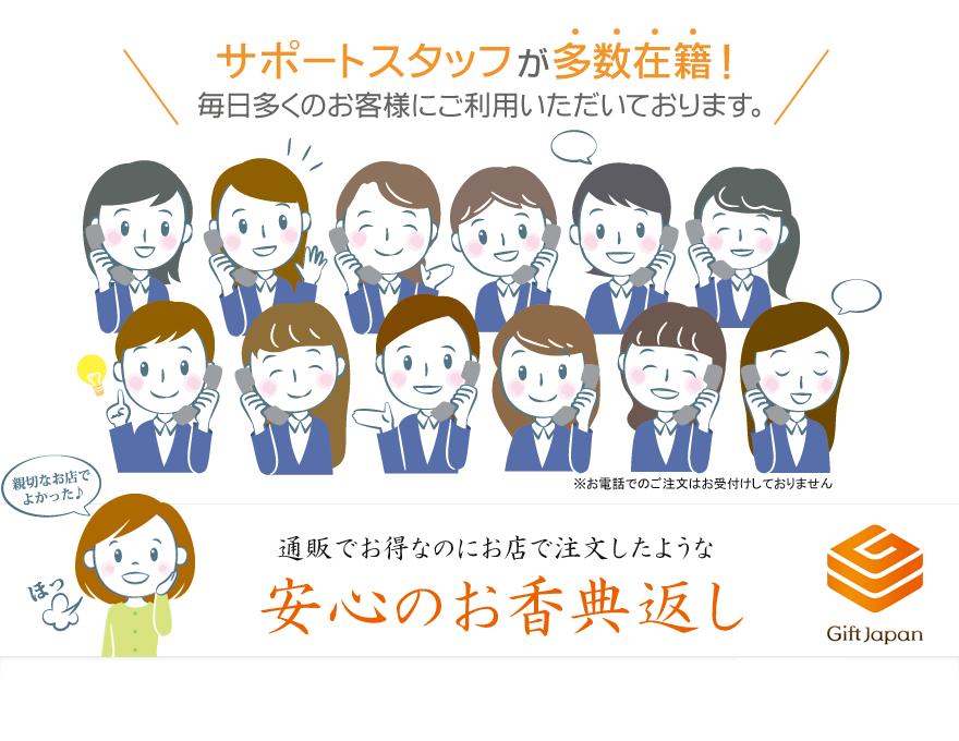 多くのスタッフが在籍、47都道府県の実績