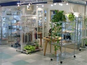 天然石・パワーストーン「新宿銀の蔵 中野店」