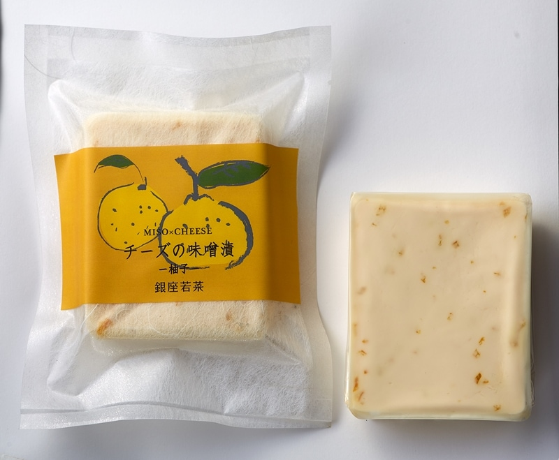 Yuzu Cheese
