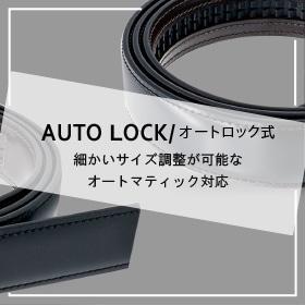 AUTO ROCK