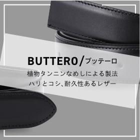buttero