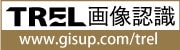 TREL(トレル)画像認識特設サイト