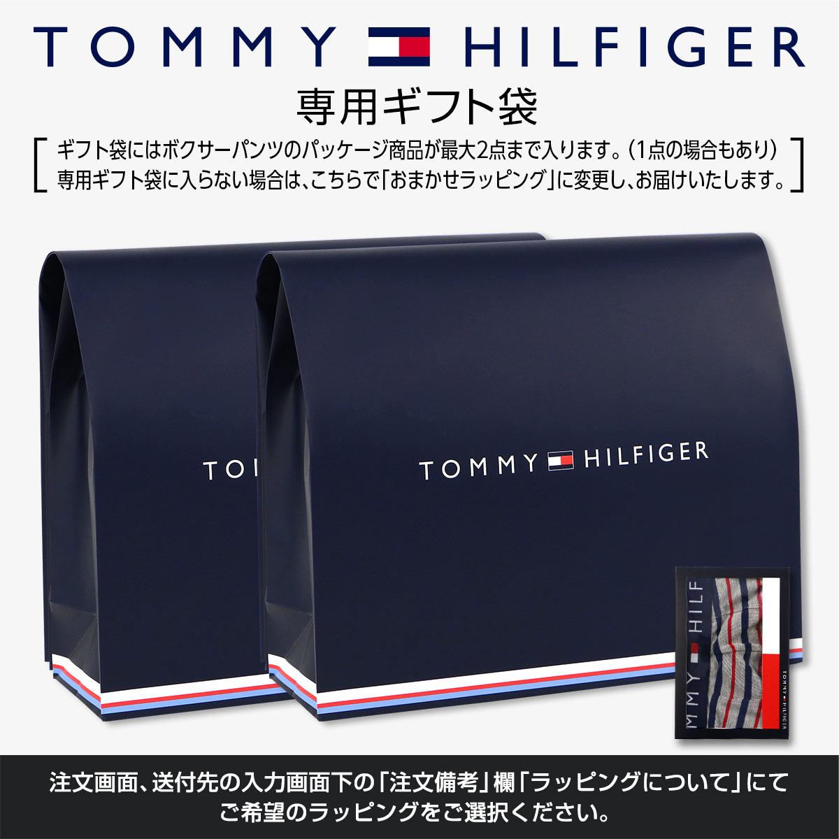 TOMMY HILFIGERアンダーウエアギフトラッピング