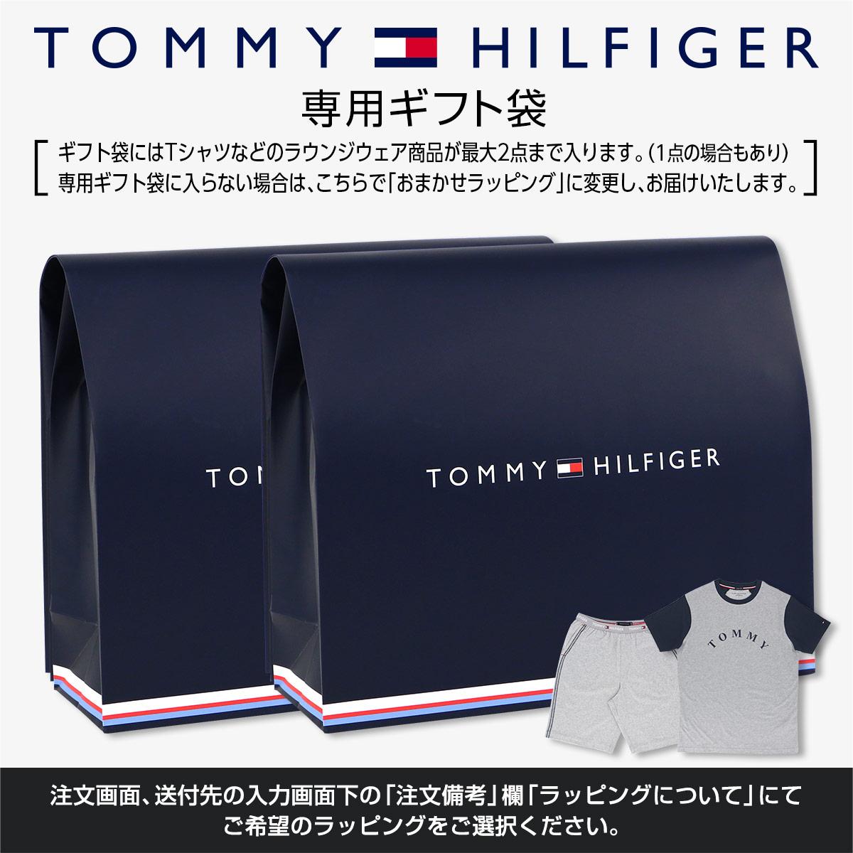 TOMMY HILFIGERラウンジウエアギフトラッピング