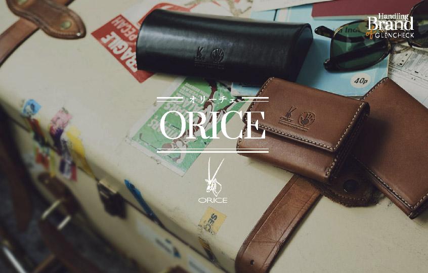 ORICE/オリーチェ