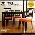 北欧スタイル カルマ|ダイニングテーブル 5点セット
