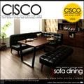 ヴィンテージ ソファ シスコ|ダイニングテーブルセット