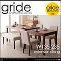 伸縮 W135-235 ダイニングテーブル グライド 6点セット