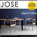 北欧 スタイル デザイナーズ ダイニング ジョゼ|ダイニングテーブルセット