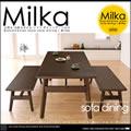 北欧 ソファ ミルカ ダイニングテーブル 3点セット Aタイプ