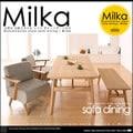 北欧 ソファ ミルカ ダイニングテーブル 4点セット Aタイプ