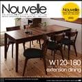 伸縮 W120-150-180 ダイニングテーブル ヌーベル 7点セット