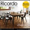ヴィンテージ・スタイル リコルド|ダイニングテーブルセット Aタイプ