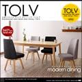 北欧 モダン デザイン トルブ|ダイニングテーブルセット