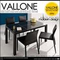 ガラス イタリアンモダン ヴァローネ|ダイニングテーブルセット