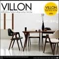 北欧 モダン デザイン ヴィヨン|ダイニングテーブルセット